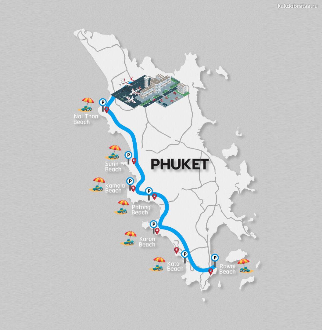 Пхукет аэропорт карта автобусных маршрутов до Патонга, Ката, Карон