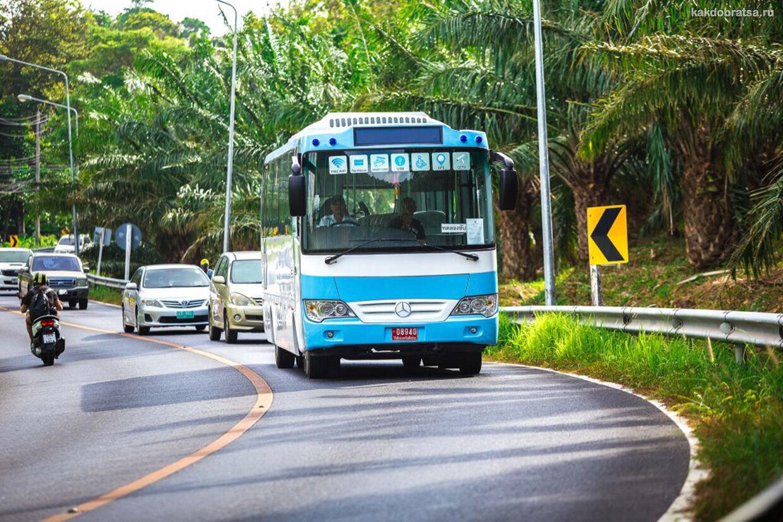Автобус из аэропорта Пхукет