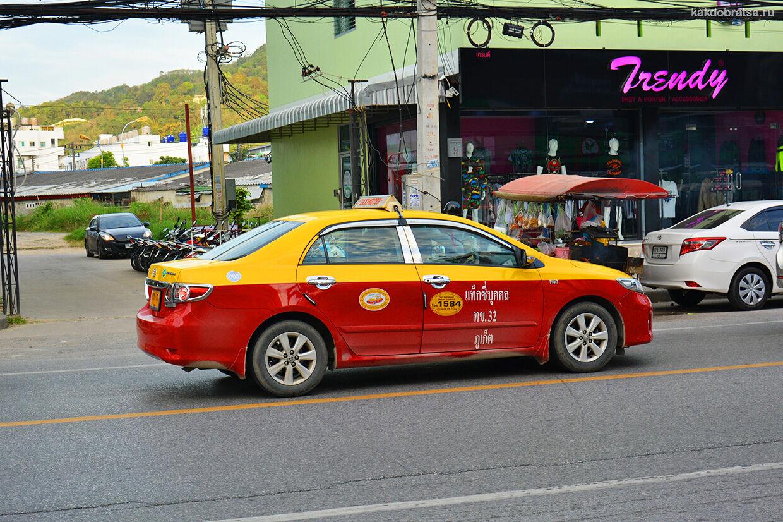 Пхукет аэропорт такси трансфер