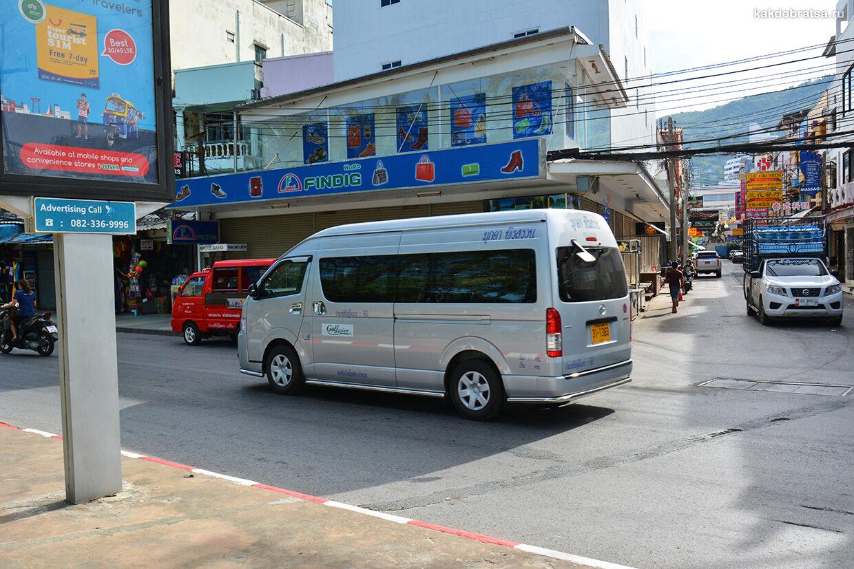 Трансфер на Пхукете и такси из аэропорта