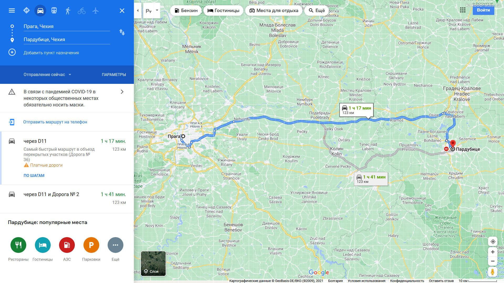 Расстояние между городами Прага и Пардубице по карте
