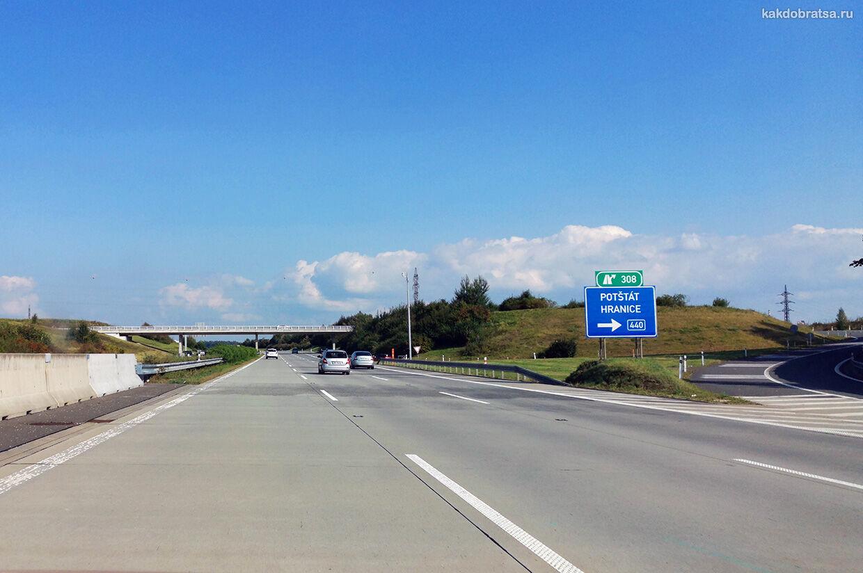 На автомобиле из Праги в Пардубице и дорога