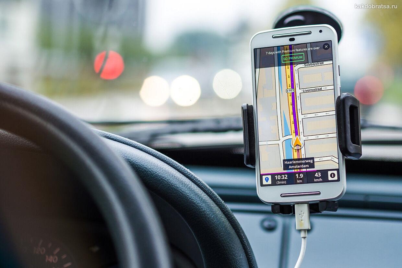 Подготовка к авто путешествию навигатор