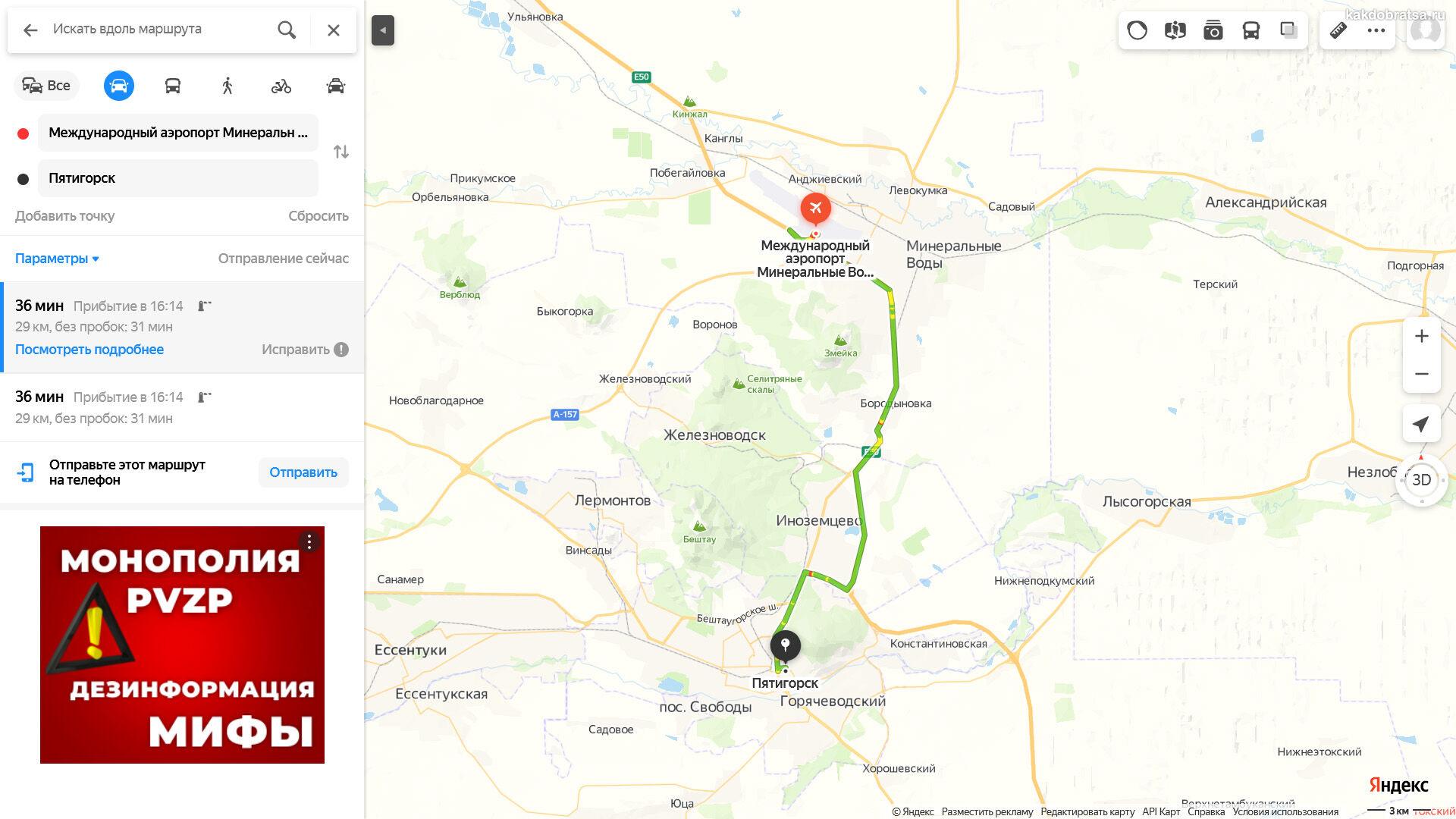 Пятигорск аэропорт на карте