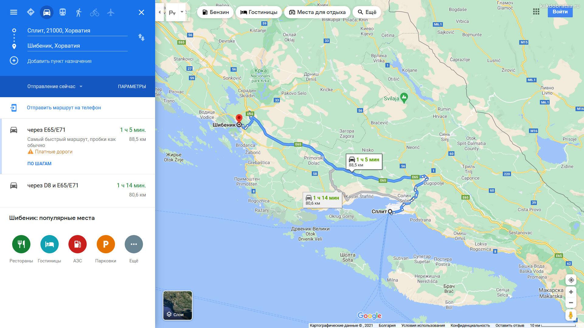 Как добраться из Сплита в Шибеник - карта