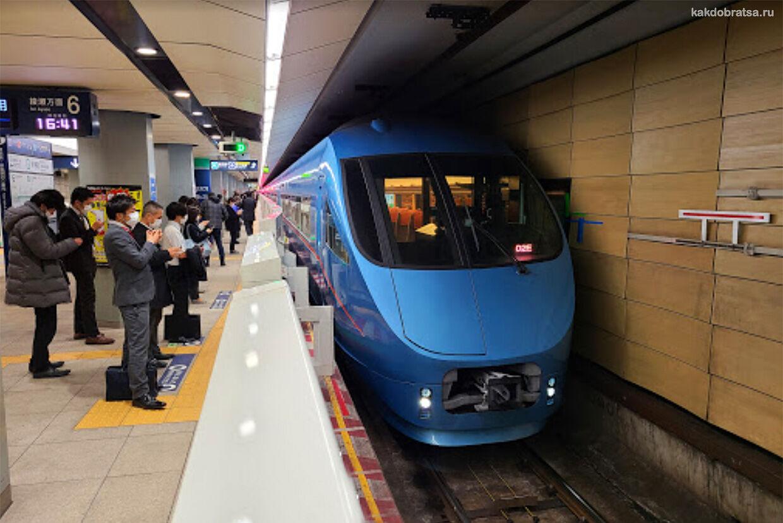Метро Токио вагоны
