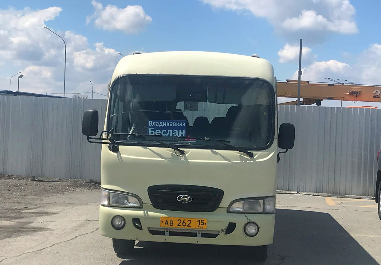 Владикавказ аэропорт автобус