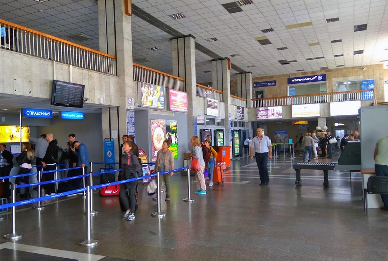 Владикавказ аэропорт услуги