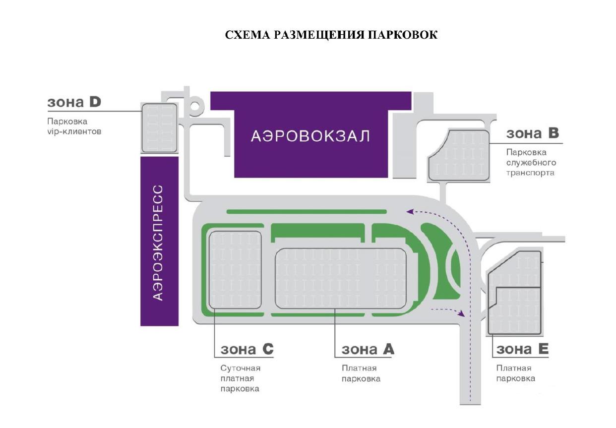Аэропорт Владивосток карта парковки