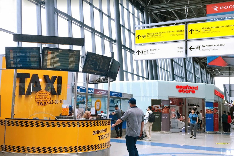 Аэропорт Владивосток такси трансфер