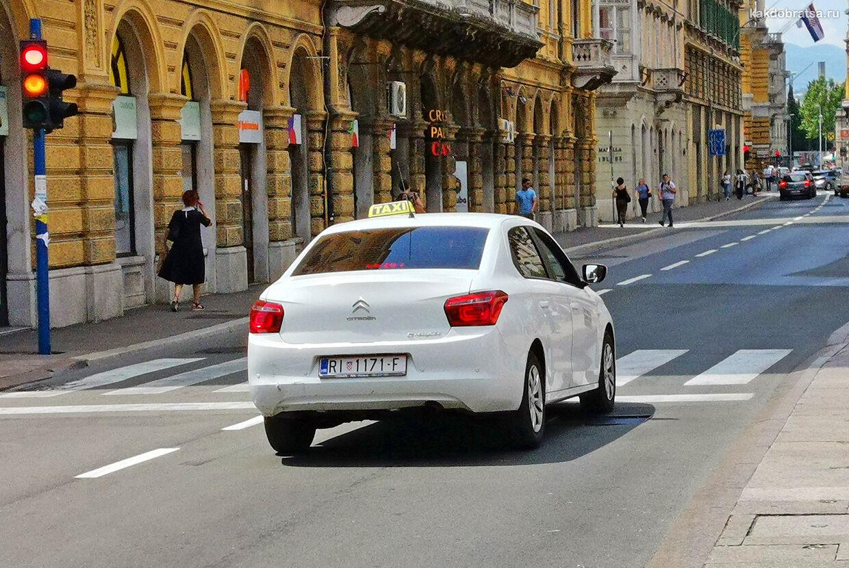 Такси трансфер из Загреба в Пулу