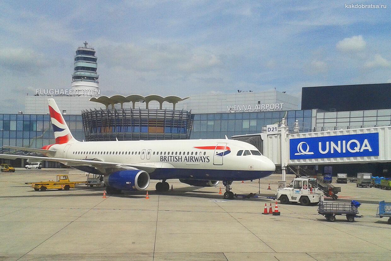 Перелет из Загреба в Вену дешевые авиабилеты