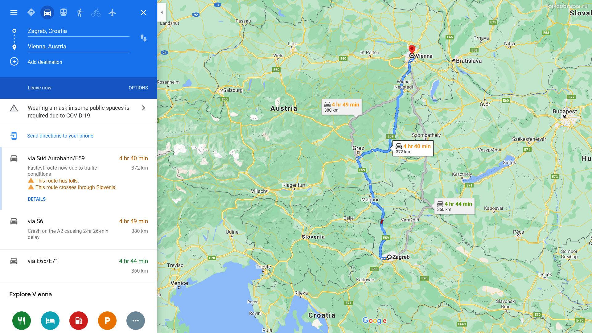 Расстояние между Загребом и Веной по карте