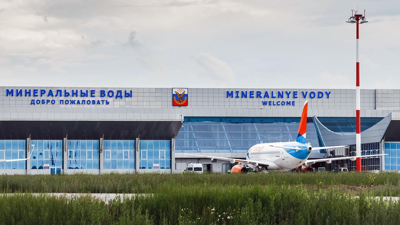 Пятигорск аэропорт