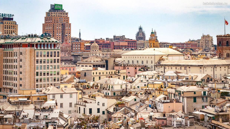 Как добраться из Милана до Генуи