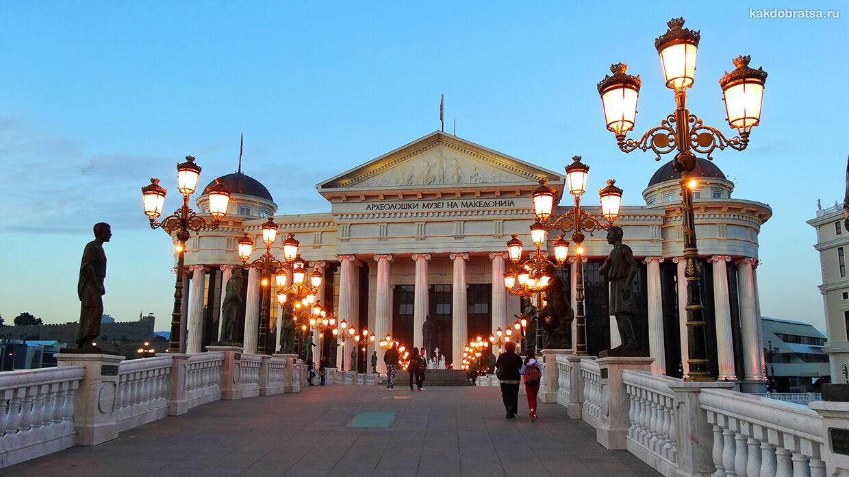 Как добраться из Москвы в Скопье (Северная Македония)