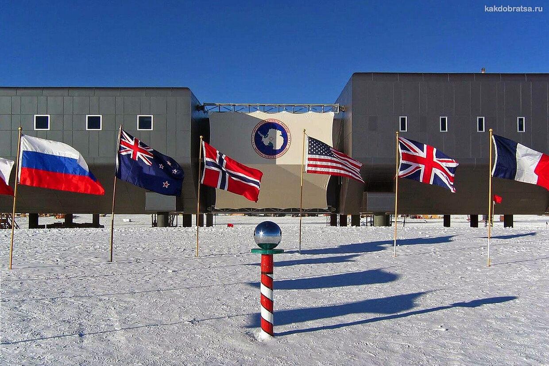 Отели на Антарктиде