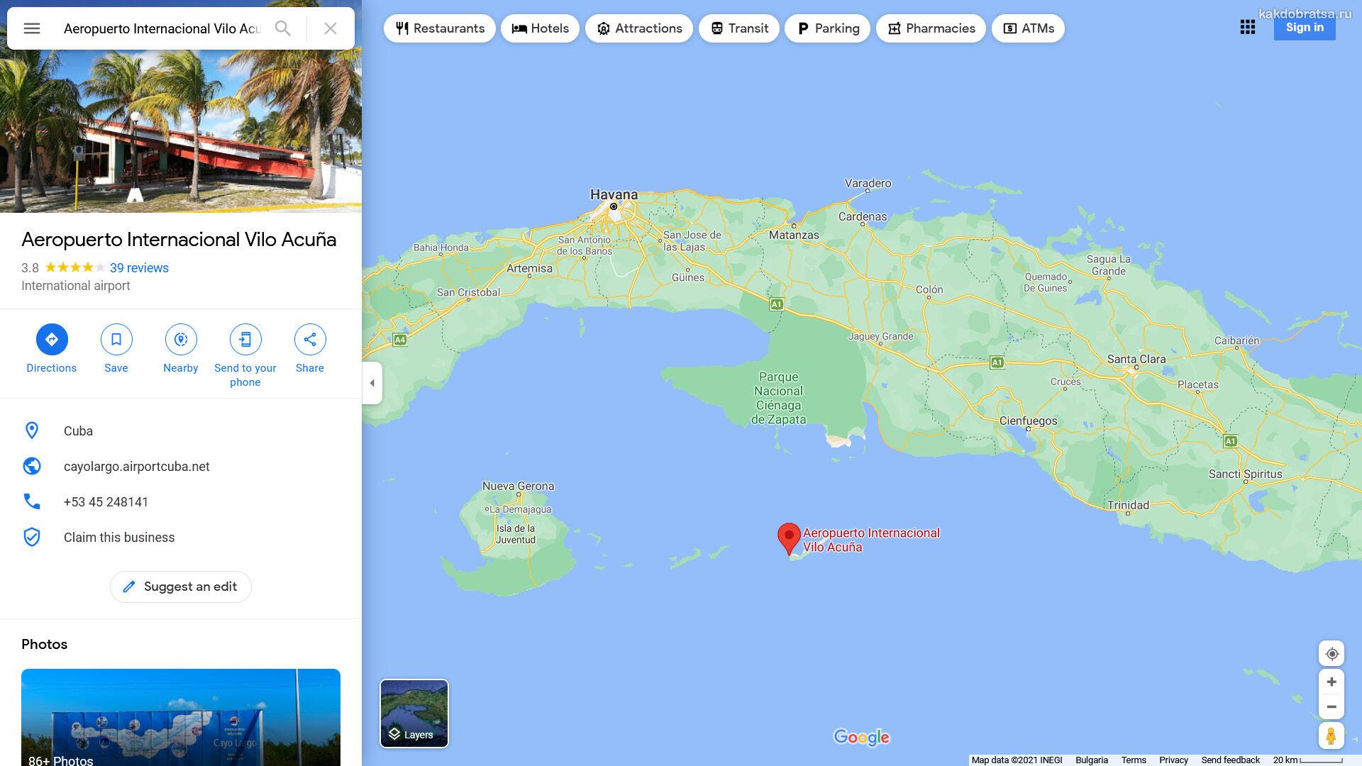 Расстояние между островом Кайо Ларго и Кубой