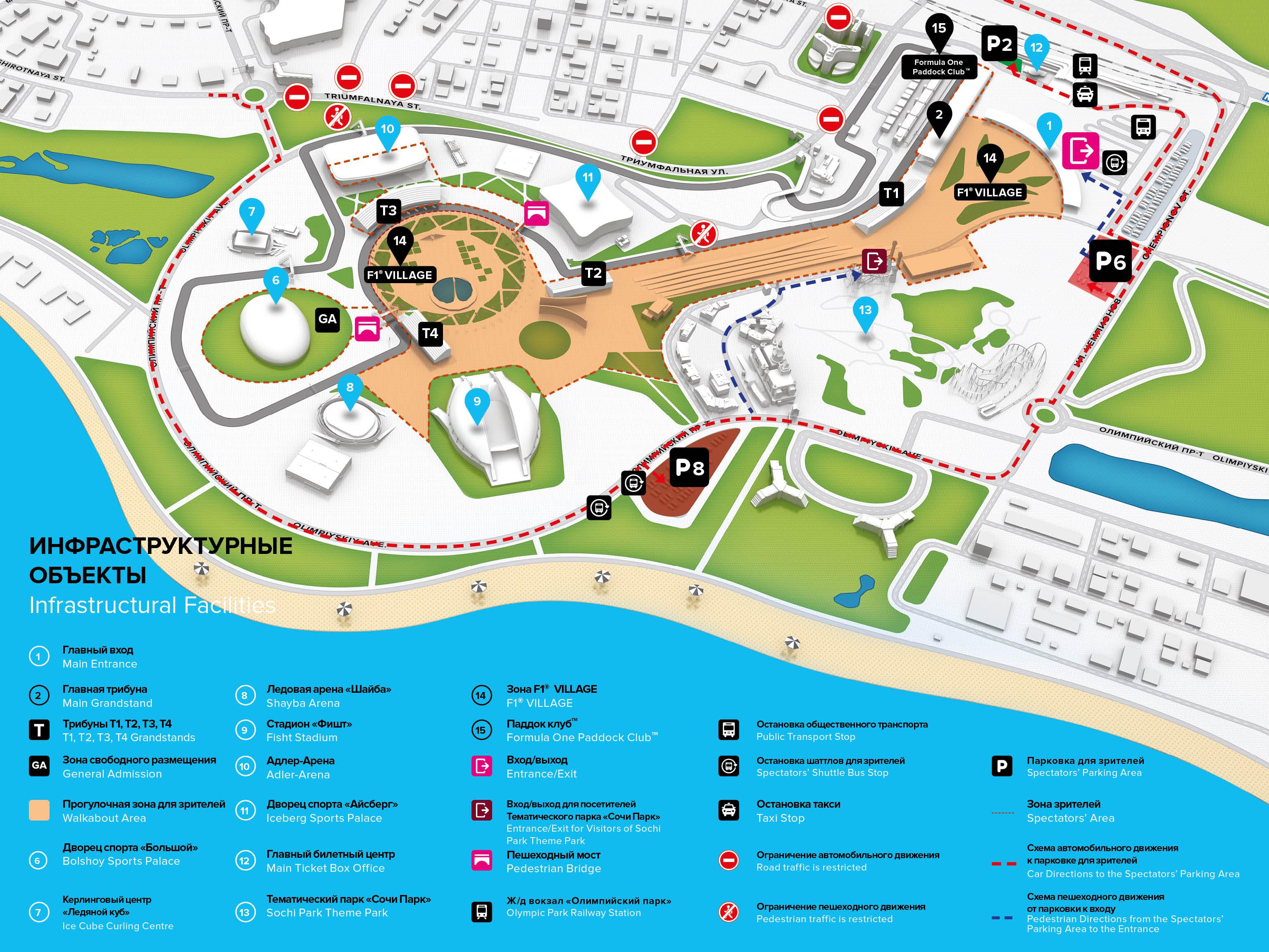Карта парковок Автодрома Сочи