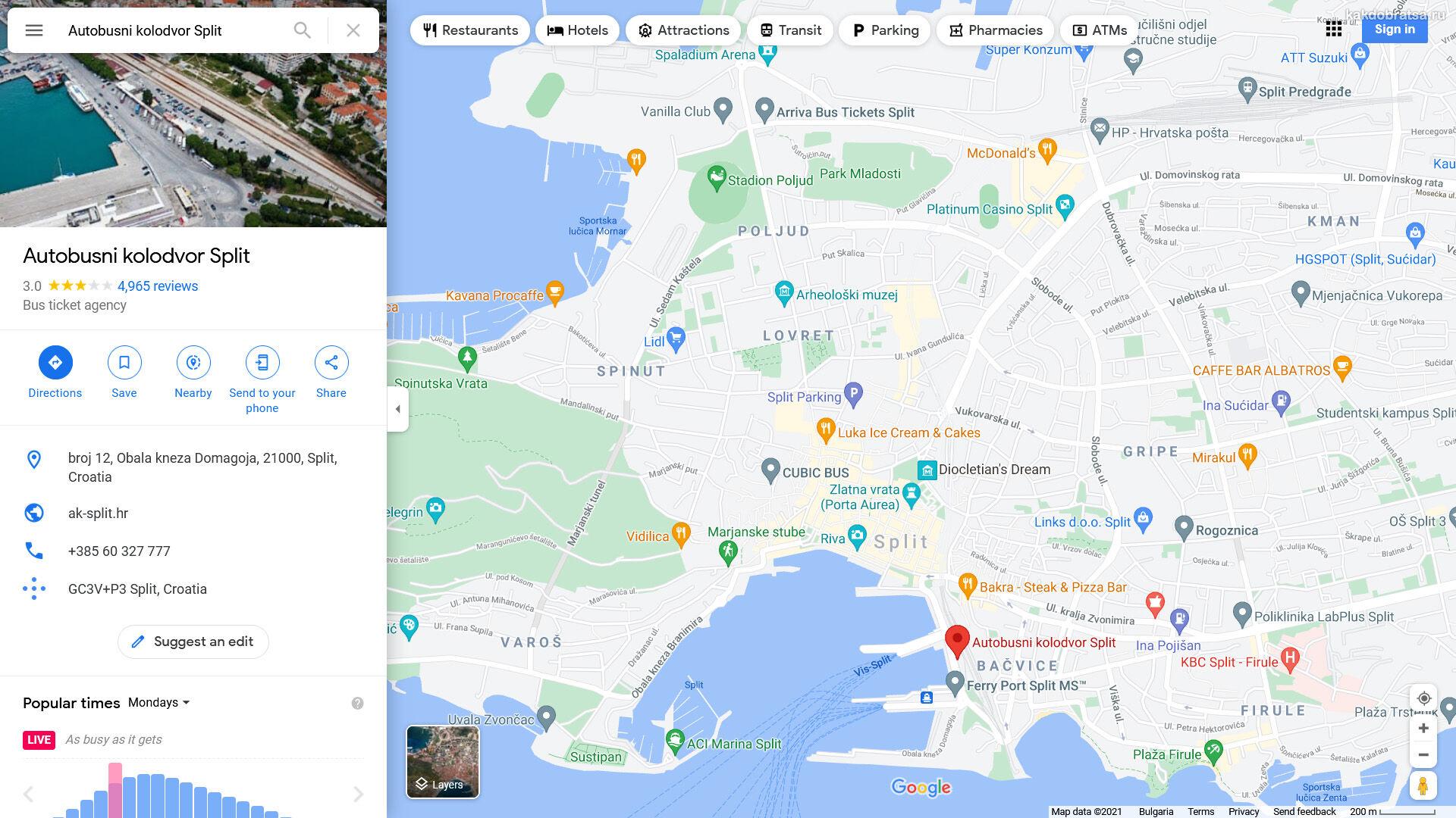 Сплит автовокзал где находится и точка на карте