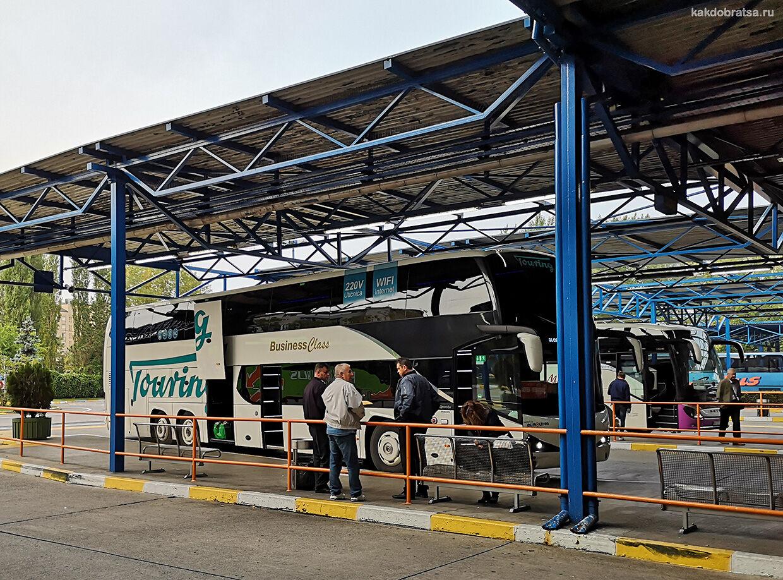 Автобус из Загреба в Вену