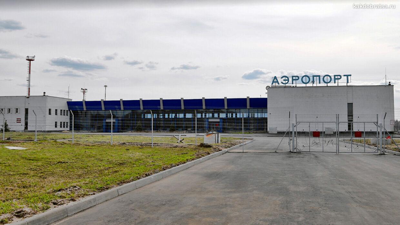 Иваново Южный аэропорт