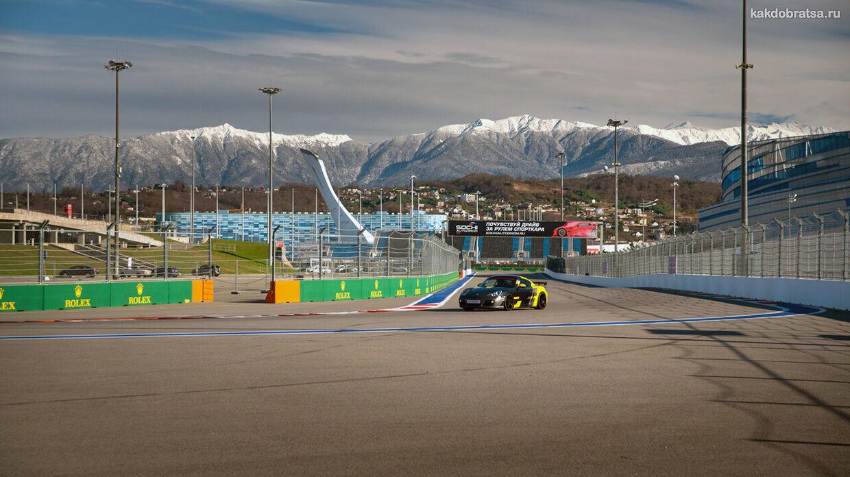 Автодром в Сочи, где проводятся гонки Формула 1 как добраться