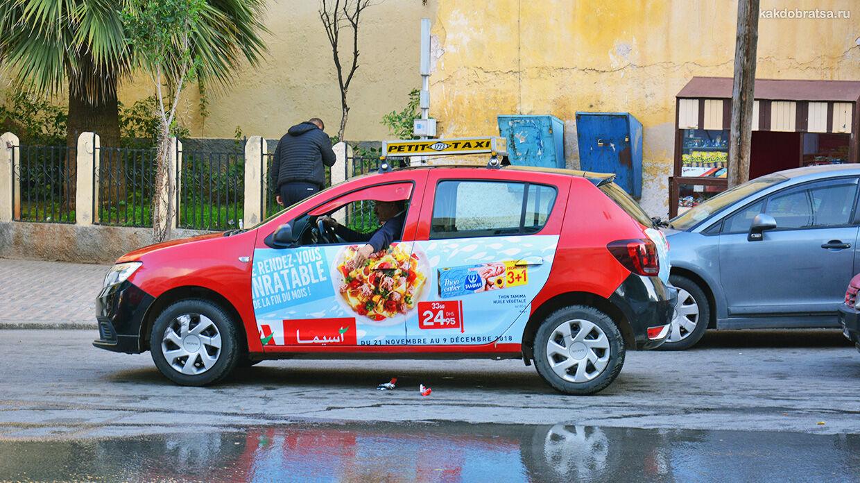 Такси в Касабланке стоимость, как заказать, приложения