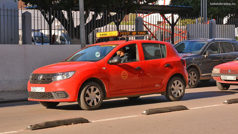 Такси в Марракеше