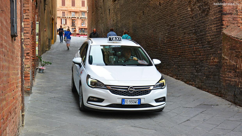 Такси в Неаполе и трансфер из аэропорта