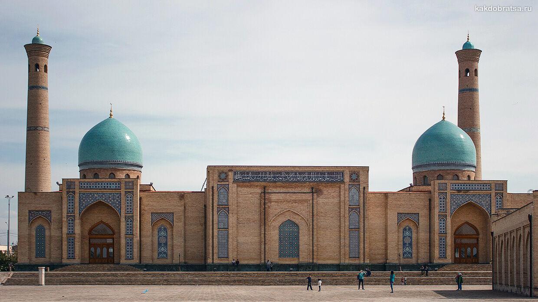 Маршрут путешествия Узбекистан сердце Средней Азии