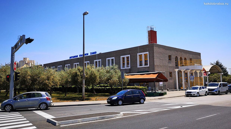 Автовокзал Задара